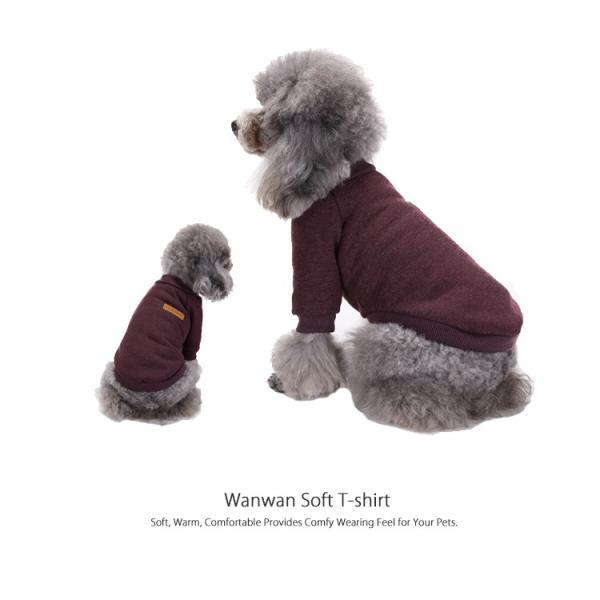 ペット用品 犬 犬服 犬の服 犬用品 ワンチャン ペット用品 大人気 カワイイ ワンワン起毛Tシャツ ゆうパケット便送料無料|missbeki|13
