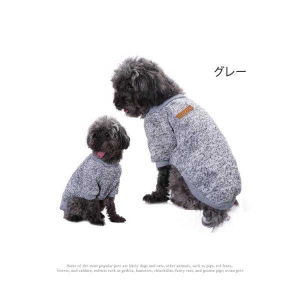 ペット用品 犬 犬服 犬の服 犬用品 ワンチャン ペット用品 大人気 カワイイ ワンワン起毛Tシャツ ゆうパケット便送料無料|missbeki|09