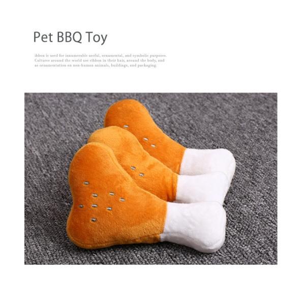 ペット用品 ペットおもちゃ 犬 猫 ぬいぐるみ 犬のおもちゃ 猫おもちゃ 鳴る 噛む 音 ワンチャン ペット バーベキュー おもちゃ ゆうパケット便送料無料|missbeki|02