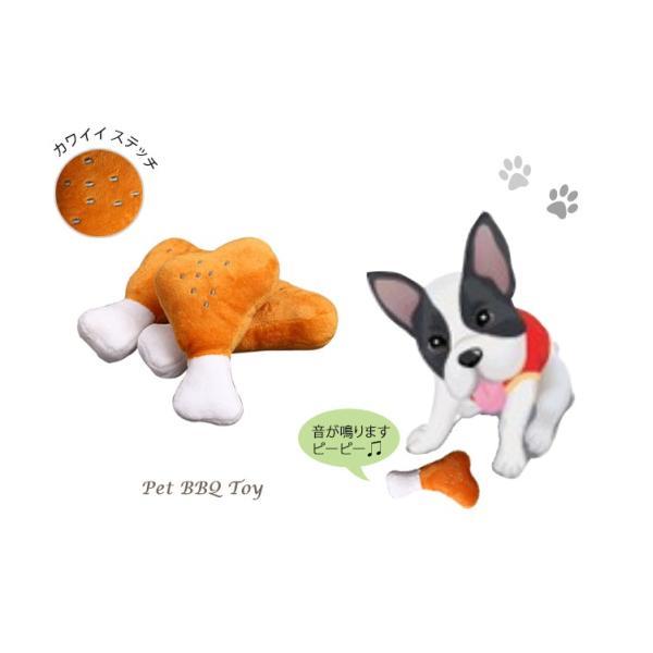 ペット用品 ペットおもちゃ 犬 猫 ぬいぐるみ 犬のおもちゃ 猫おもちゃ 鳴る 噛む 音 ワンチャン ペット バーベキュー おもちゃ ゆうパケット便送料無料|missbeki|08