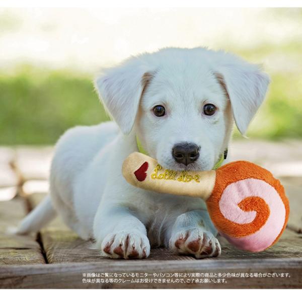 犬 おもちゃ ペット用品 グッズ ストレス発散 DOG TOYS 犬用 犬おもちゃ 噛む ピーピー ぬいぐるみ 可愛い ロリポップ ラバートーイ ゆうパケット送料無料|missbeki|02