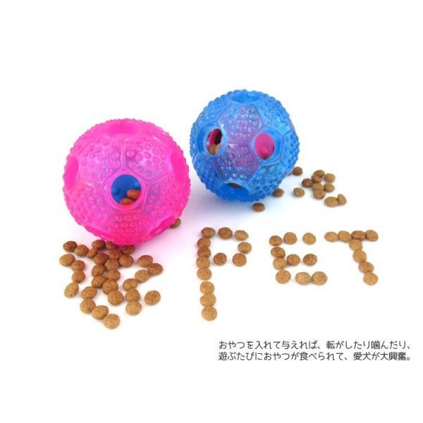 ペット用おやつボール 猫 犬用 噛むおもちゃ 歯磨き用ボール 噛むボール 餌入れおやつボール フード入れ 噛む玩具 知育玩具 わんちゃんのストレス解消 宅配便 missbeki 05
