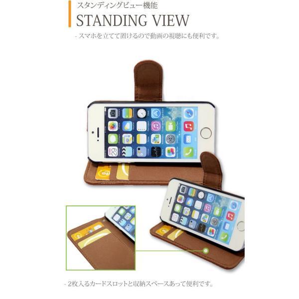 スマホケース iPhone5 iPhone5s iPhoneSE  ケースアイフォン5 手帳型 スマホカバー ナチュラルレザー  ダイアリーケーススタンダードゆうパケット便送料無料|missbeki|04