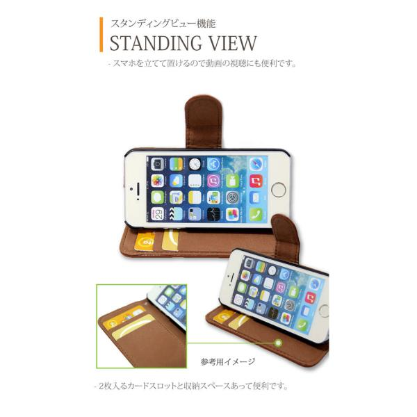 iPhone8  iPhone7 スマホケース アイフォン7 アイフォン8手帳型 スマホカバー ナチュラルレザー ダイアリーケーススタンダード 送料無料|missbeki|04