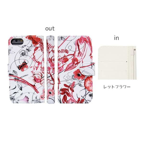 スマホケース 花柄 iPhone8 iphone7 アイフォン8  アイフォン7手帳型 スマホカバー カードホルダー フラワー 送料無料 missbeki 12