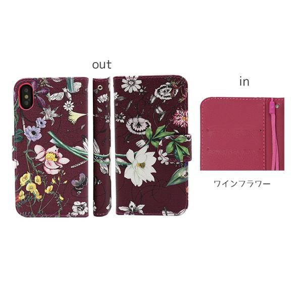 アイフォンX スマホケース花柄 iPhoneX ケース 手帳型 スマホカバー カードホルダー スフラワー 送料無料|missbeki|13