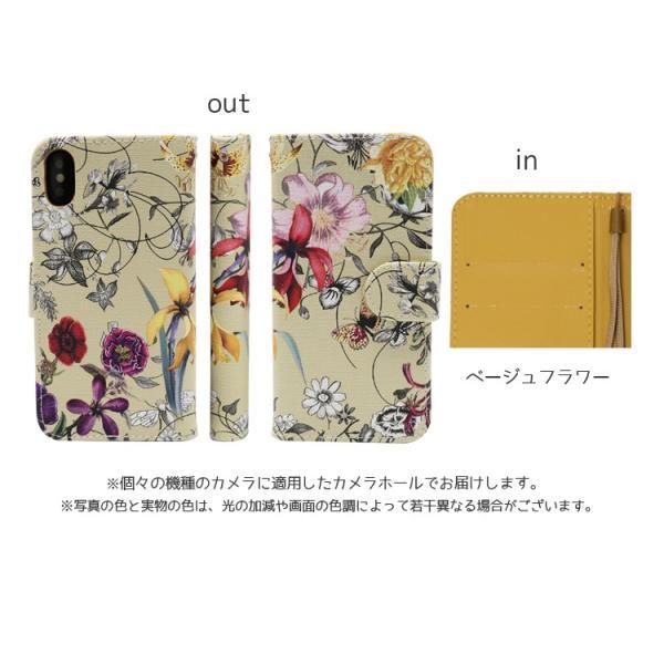 アイフォンX スマホケース花柄 iPhoneX ケース 手帳型 スマホカバー カードホルダー スフラワー 送料無料|missbeki|14