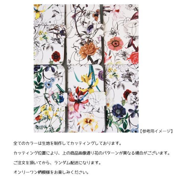 アイフォンX スマホケース花柄 iPhoneX ケース 手帳型 スマホカバー カードホルダー スフラワー 送料無料|missbeki|15