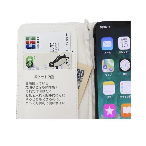 アイフォンX スマホケース花柄 iPhoneX ケース 手帳型 スマホカバー カードホルダー スフラワー 送料無料|missbeki|06