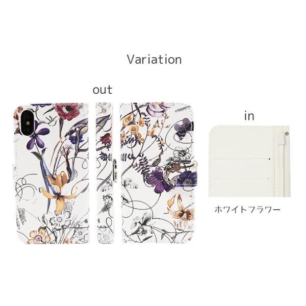 アイフォンX スマホケース花柄 iPhoneX ケース 手帳型 スマホカバー カードホルダー スフラワー 送料無料|missbeki|09