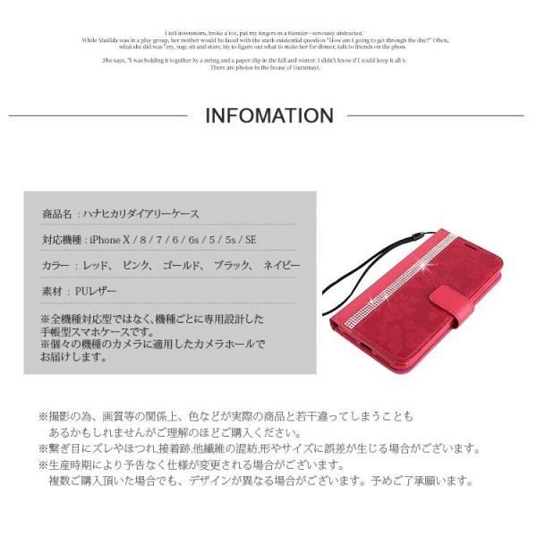 新型iPhoneXS ケース 手帳型 iPhoneX iPhone8 iPhone7 iPhone6 iPhone6s iPhone5 iPhone5s iPhoneSE アイフォンケース おしゃれ 花柄 送料無料|missbeki|05