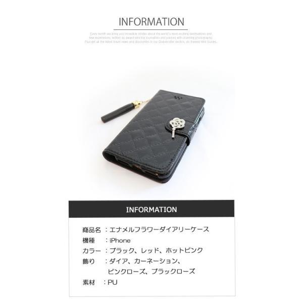 アイフォン8 ケース 手帳型 おしゃれ 女性 花 フラワー アイフォン7 ケース ストラップ付き エナメル iPhone 8 ケース iPhone7 ケース 送料無料|missbeki|05