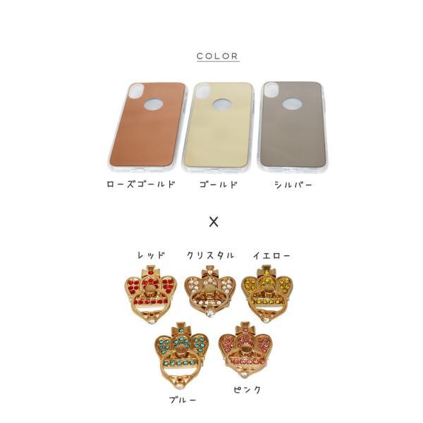 iphone6s PLUS ケース カバー iphone6plus ケース リング付き スマホケース カバーアイフォン おしゃれ クラウン ミラー ケース 送料無料 missbeki 02