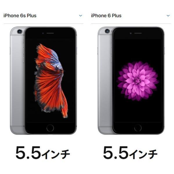 iphone6s PLUS ケース カバー iphone6plus ケース リング付き スマホケース カバーアイフォン おしゃれ クラウン ミラー ケース 送料無料 missbeki 11