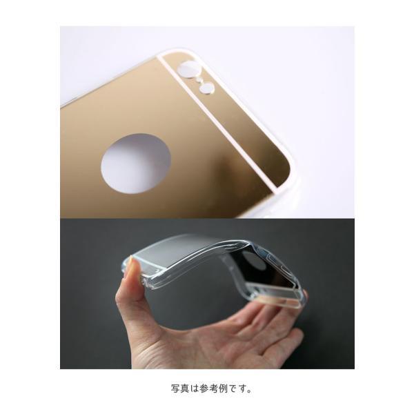 iphone6s PLUS ケース カバー iphone6plus ケース リング付き スマホケース カバーアイフォン おしゃれ クラウン ミラー ケース 送料無料 missbeki 07