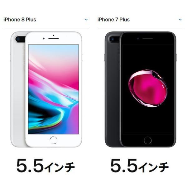 iphone8 PLUS ケース カバー iphone7plus ケース リング付き 鏡 スマホケース カバーアイフォン おしゃれ クラウン ミラー ケース 送料無料|missbeki|11