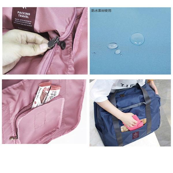 トラベルバッグ 折りたたみバッグ 旅行用 スーツケーストラベルバッグトラベルポーチ キャリーバッグ 多機能大量収納 とんとん ゆうパケット便送料無料 missbeki 05