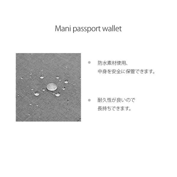 トラベル ポーチ 旅行用 パスポート ケース 多機能 大容量 長財布 財布 海外 旅行 母子手帳 マニ パスポートケース ゆうパケット便送料無料|missbeki|12