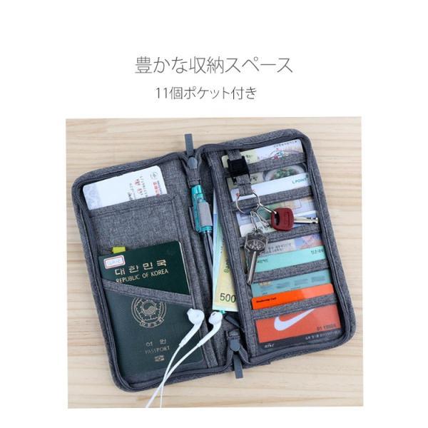 トラベル ポーチ 旅行用 パスポート ケース 多機能 大容量 長財布 財布 海外 旅行 母子手帳 マニ パスポートケース ゆうパケット便送料無料|missbeki|09