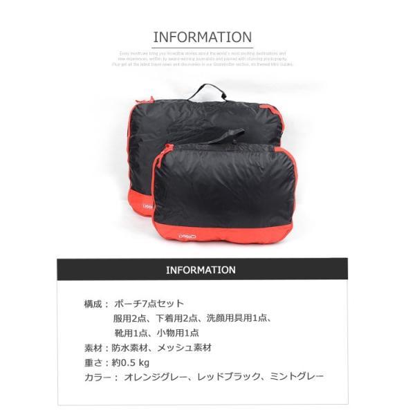 ポーチ 小物入れ おしゃれ スーツケース用トラベルポーチセット トラベルバッグ 旅行かばん 小分けバッグ 収納ポーチ 7点セット 宅配便送料無料|missbeki|05