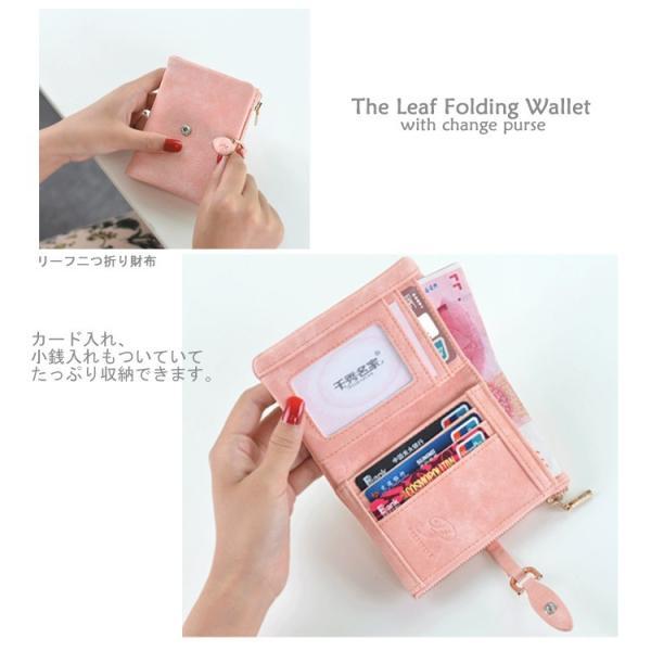 財布 二つ折り財布 レディース ファスナー 使いやすい ミニ財布 薄い財布  小銭入れ コインケース アースカラー ゆうパケット便送料無料|missbeki|09