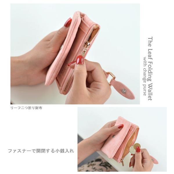 財布 二つ折り財布 レディース ファスナー 使いやすい ミニ財布 薄い財布  小銭入れ コインケース アースカラー ゆうパケット便送料無料|missbeki|10