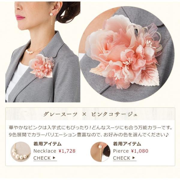 コサージュ フォーマル 結婚式 花 浴衣 卒業式 卒園式 入学式 入園式 ブローチ