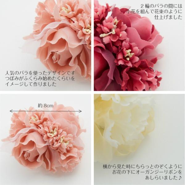 4f2bcf03144a7 ... 2輪のばらと小花のコサージュ スーツ ドレス 結婚式 パーティー 二次会 卒園 ...