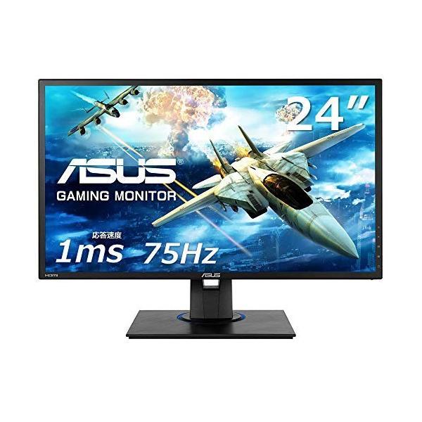 ASUS ゲーミングモニター 24インチ VG245HE(フルHD/応答速度1ms/HDMI 2ポート/D-sub/フリッカーフリー/ブルーライト軽減|mississippi