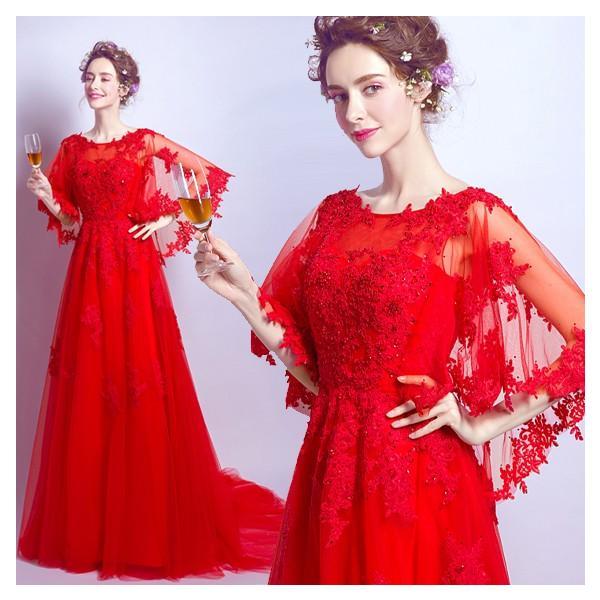 3901d11f4b34b カラードレス 赤 二次会 安い ウエディングドレス ボレロ 結婚式 ロングドレス 花嫁 フォーマル 演奏会 ...