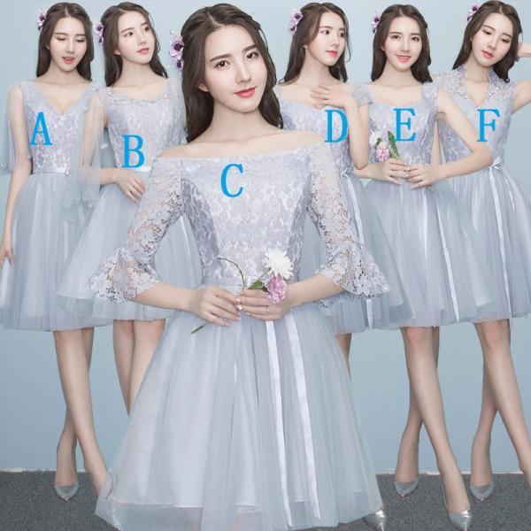 612ebb28d9fd8 カラードレス 安い ミニドレス ブライズメイドドレス 結婚式 ウエディングドレス 二次会 演奏会 パーティー ...