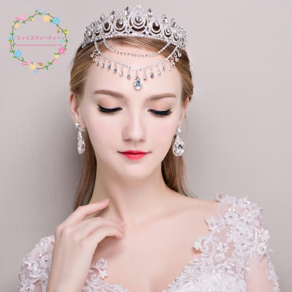 316b7e481c594 ウェディング クラウン 安い 髪飾り ウエディング ティアラ 結婚式 ヘッドドレス ブライダル用 額飾り パーティー ...