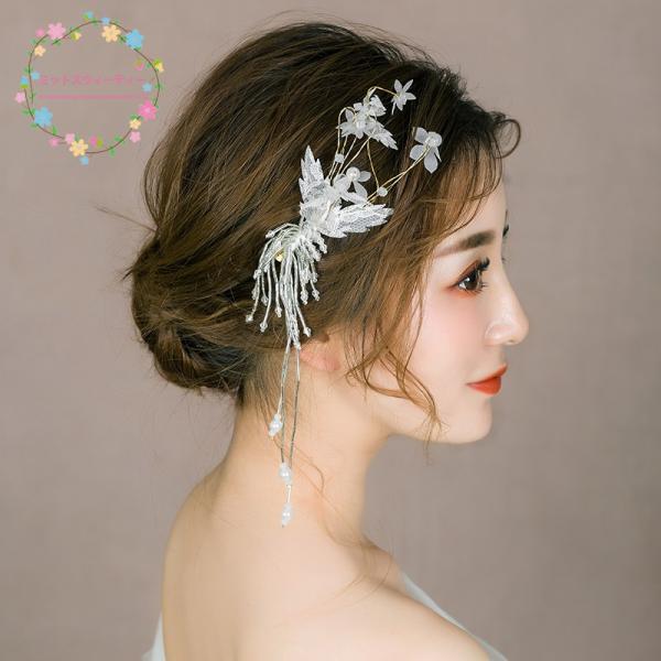ウエディング ティアラ 安い 髪飾り ウェディング クラウン 結婚式 ヘッドドレス 花嫁 ブライダル用 パーティー 二次会 発表会 ヘアアクセサリー 2点