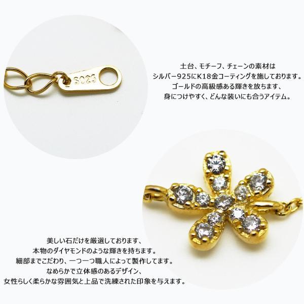 ブレスレット レディース シルバー 925製  K18 ゴールド コーティング 誕生日 プレゼント ギフト