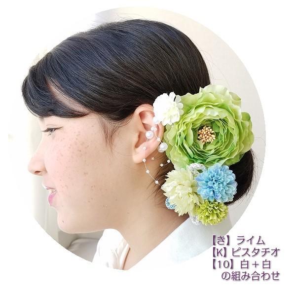 髪飾りセット 選べる組み合わせ 成人式・七五三・入学式・卒業式・和婚 振袖 ラナン 和紐|misuzu1187|14