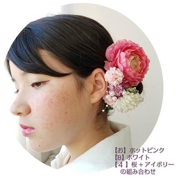 髪飾りセット 選べる組み合わせ 成人式・七五三・入学式・卒業式・和婚 振袖 ラナン 和紐|misuzu1187|15