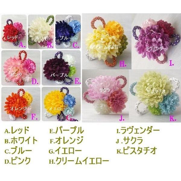 髪飾りセット 選べる組み合わせ 成人式・七五三・入学式・卒業式・和婚 振袖 ラナン 和紐|misuzu1187|03