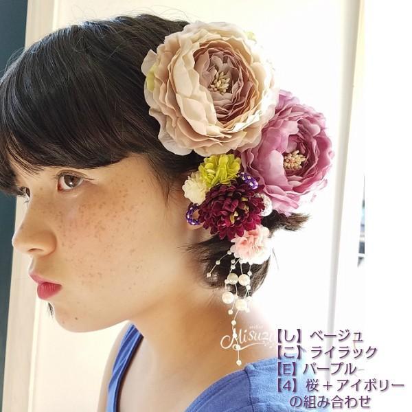 髪飾りセット 選べる組み合わせ 成人式・七五三・入学式・卒業式・和婚 振袖 ラナン 和紐|misuzu1187|08
