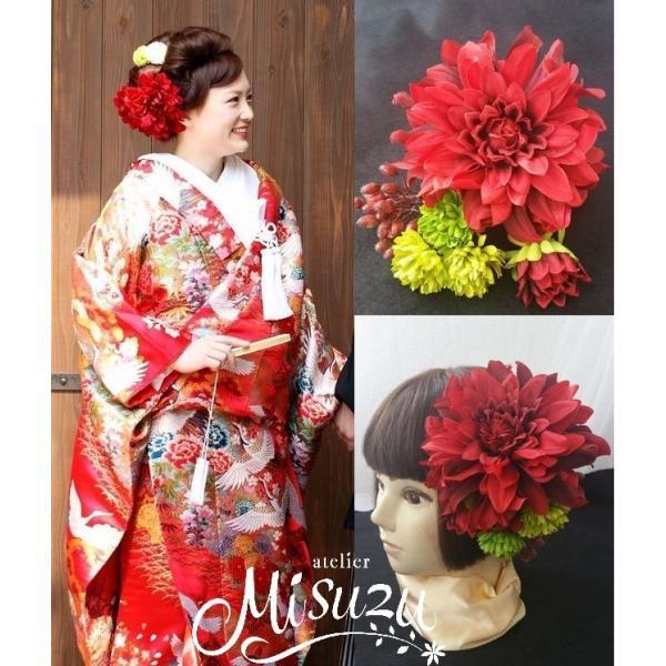 和装に合う髪飾りセット 大輪ダリア 振袖 和風 七五三 成人式 和婚 卒業式 袴 1-wa-set|misuzu1187