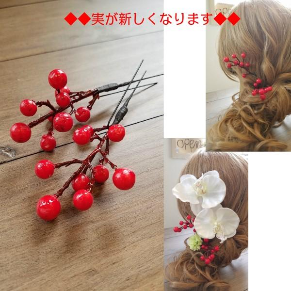 和装に合う髪飾りセット 大輪ダリア 振袖 和風 七五三 成人式 和婚 卒業式 袴 1-wa-set|misuzu1187|07