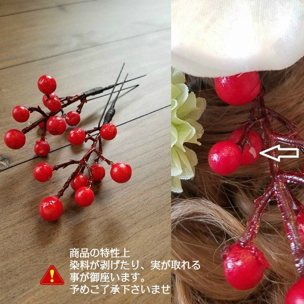 和装に合う髪飾りセット 振袖 和風 七五三 成人式 和婚 卒業式 袴 大輪ダリア(1-wa-set) |misuzu1187|08