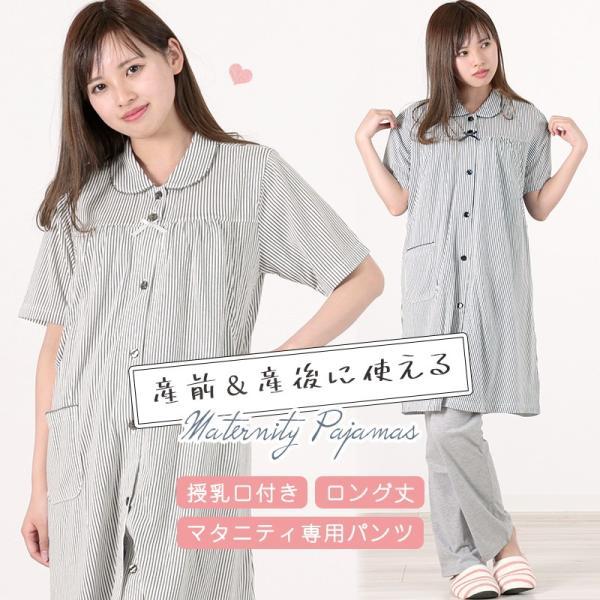 d1a45147c1beaa เสื้อกางเกงนอนค้นหาผลการค้นหาสำหรับ DEJAPAN - เสนอราคาและซื้อ ...