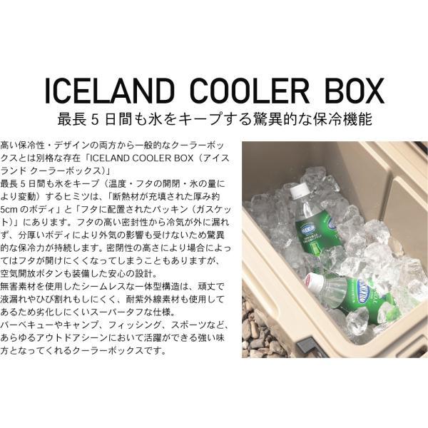 最長5日間も氷をキープ アイスランド クーラーボックス 20QT(18.9L) サンド/Sand|mitastore|07