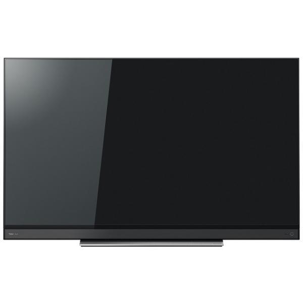 東証上場の安心企業/東芝 50V型 4K対応液晶テレビ REGZA 50BM620X [50インチ] 【送料無料(沖縄、離島除く)】