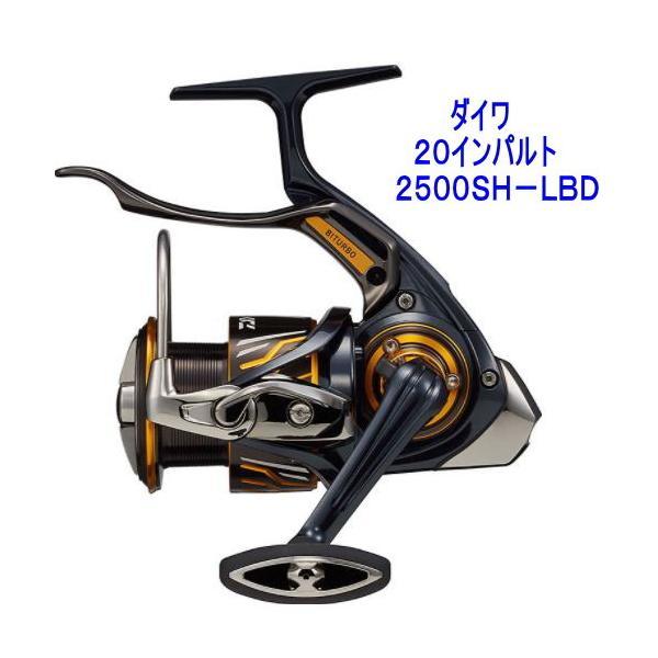 ダイワ 20インパルト 2500SH-LBD(LB レバーブレーキ LBブレーキ)