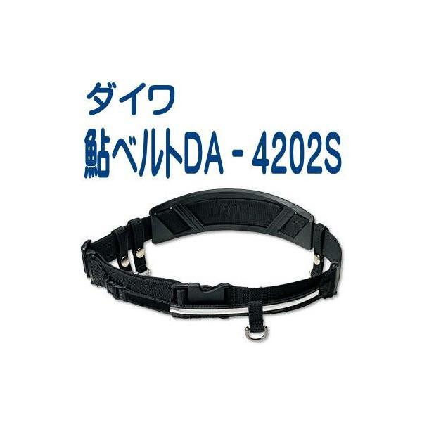 ダイワ 鮎ベルトDA−4202S(鮎ベルト)