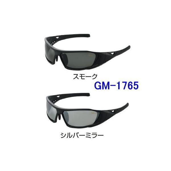 がまかつ 偏光サングラス GM-1765(偏光グラス サングラス)