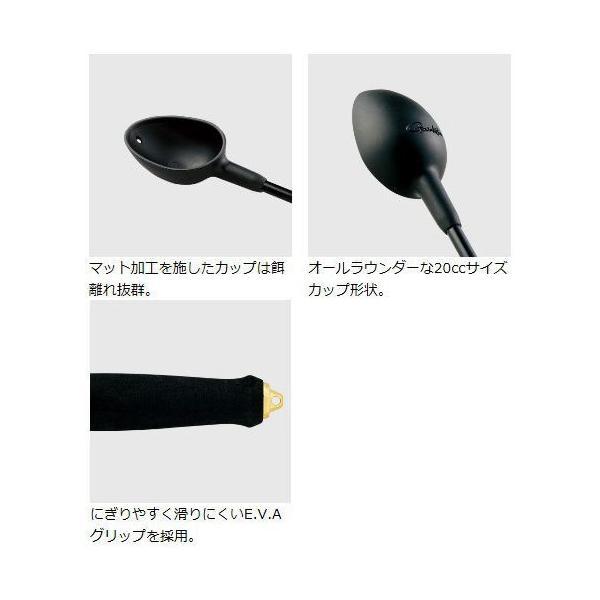 がまかつ まき〜なIV GM-834 80cm