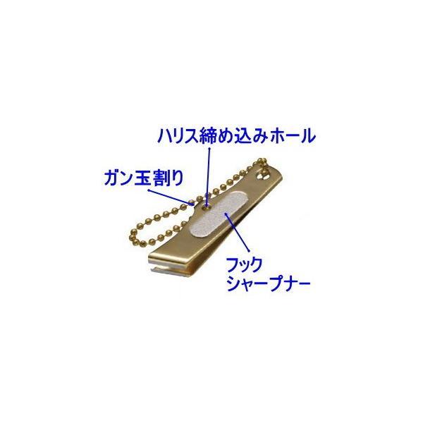 サンライン サンライン・マルチラインカッター(SAP−1023)【ネコポス可】