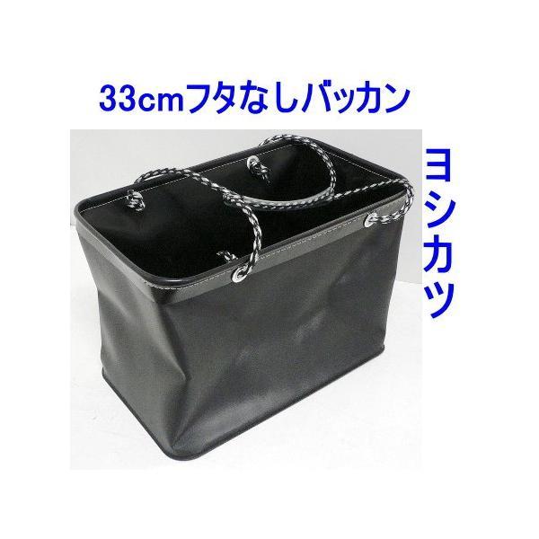 ヨシカツ 角バケツ 33cm YK-6102